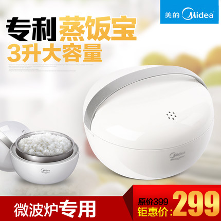 Us microwave steaming treasure 3l stainless steel microwave mini rice cooker jy/fb-3l-1 cookery steamed pa