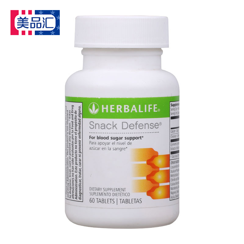 Us production herbalife herbalife us fiber sheet us porn nighttime fat burning weight loss rapid weight loss slimming health products