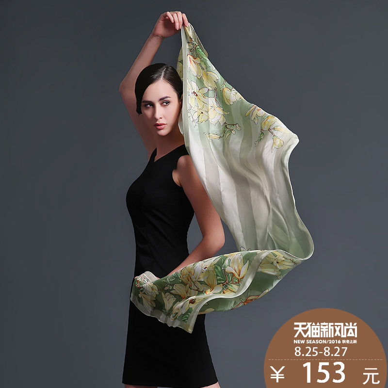 Us rui taman brand silk scarf long paragraph summer sunscreen silk scarf shawl female