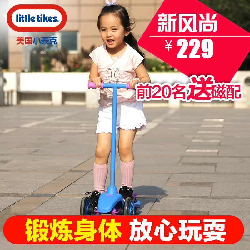 Us small tektronix scooters foot scooters for children three children scooter slippery car wheel car folding stroller toys