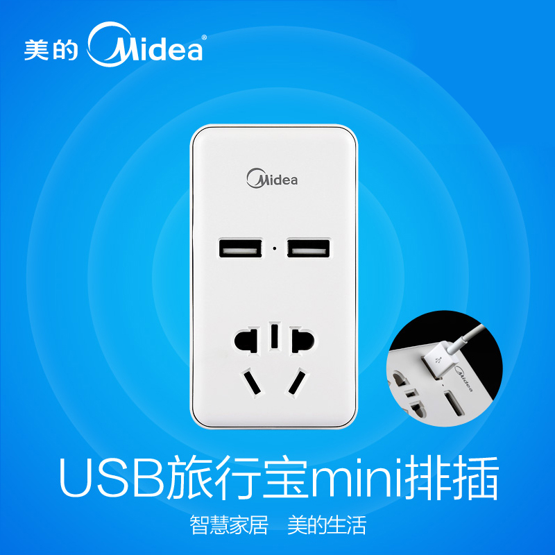 Us smart converter fast charge charger usb power strip inserted row wiring board multifunction travel mini jack