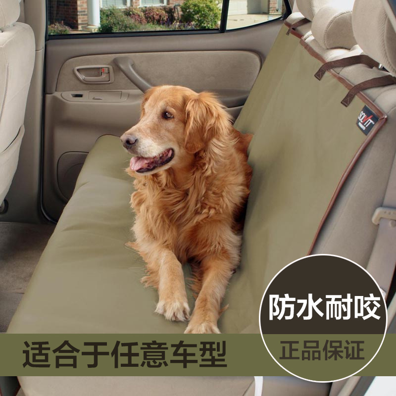 Us solvit large dog special dog poodle dog pet car mats automotive supplies seat cushion pad waterproof