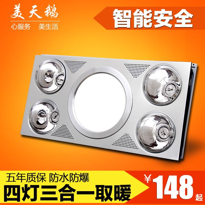 Us swan multifunction lamp warm yuba integrated ceiling heating yuba four light triple led lighting ventilation