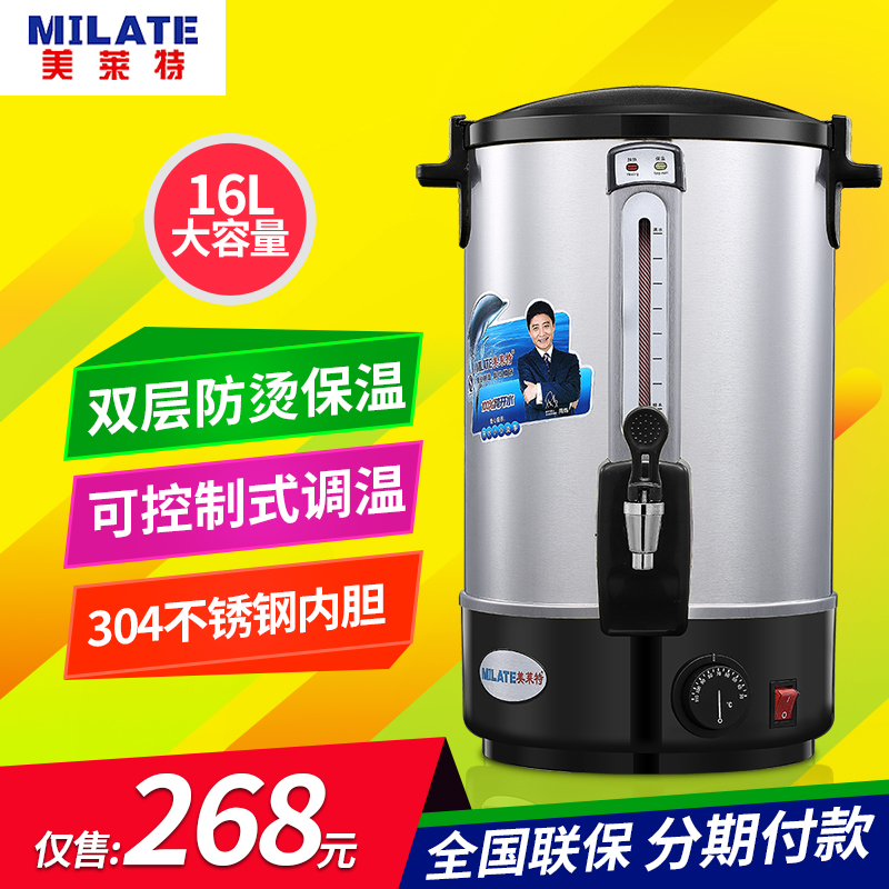 Us wright automatic water boilers commercial electric water boiler 16l cooler double stainless steel electric open buckets of milk tea barrel