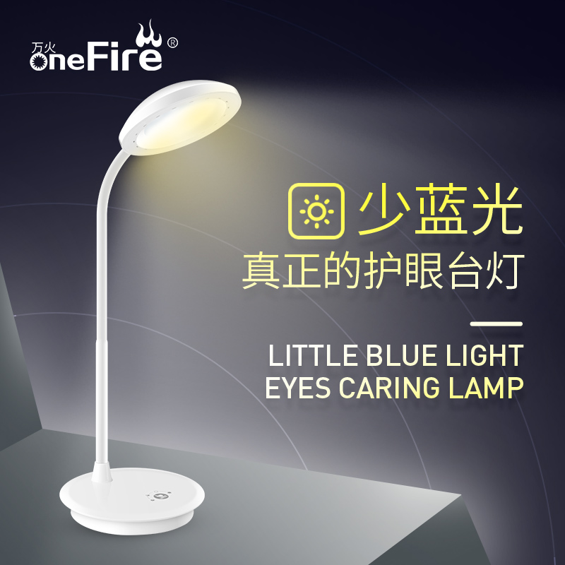 Usb rechargeable led lamp eye small learning myopia prevention of children can adjust the brightness of the artifact office reading