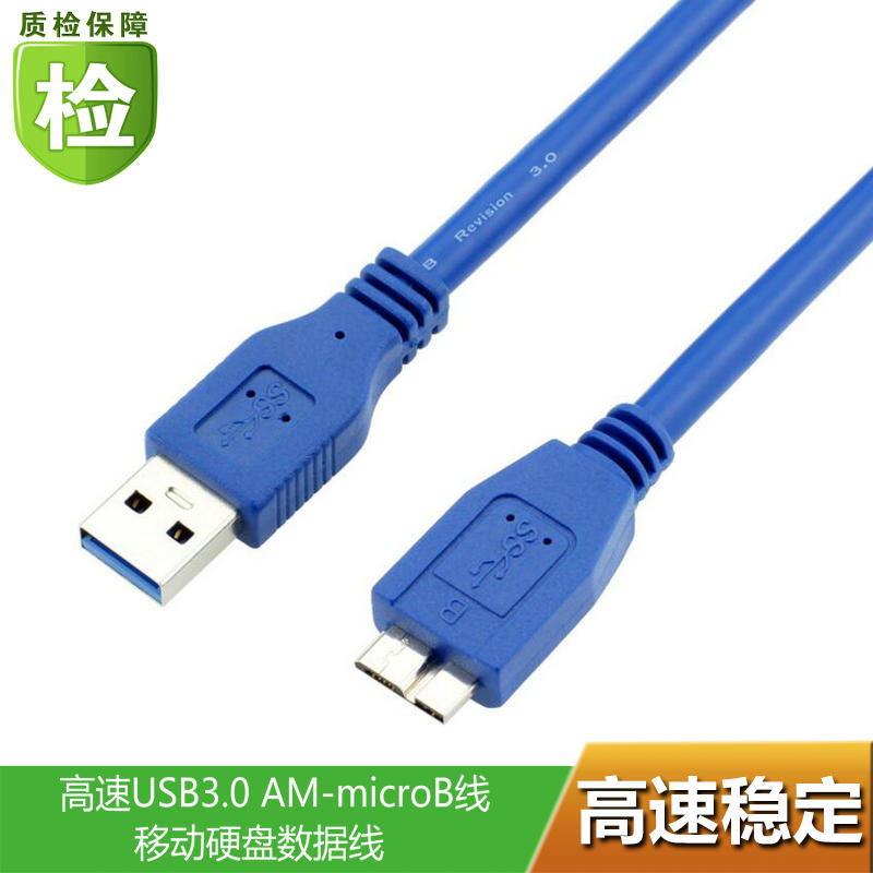 Usb3.0 transfer micro usb3.0 usb3.0 cable usb3.0 hard drive data cable for micro male