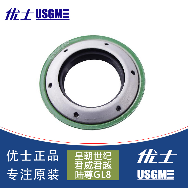 Ushi century dynasty regal lacrosse gl8 landing respect 2.5 3.0 3.0 3.0 axle seal right