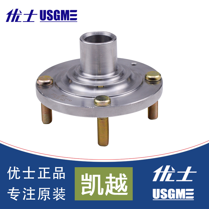 Ushi front axle head applicable buick excelle buick excelle front wheel axle wheel series axle shaft head