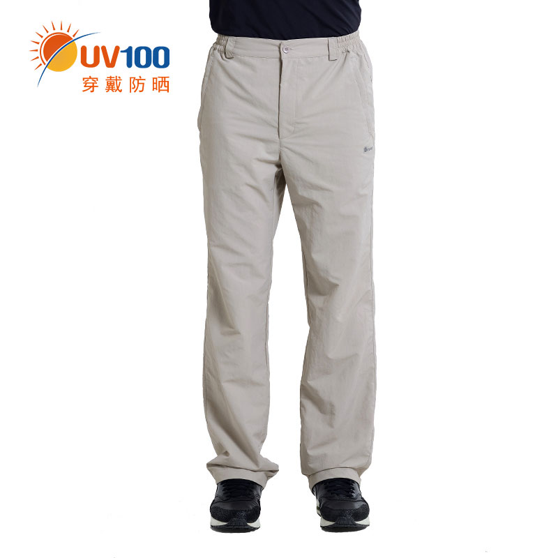 Uv100 men climbing pants breathable wicking uv sunscreen mito repellent outdoor leisure trousers 61046