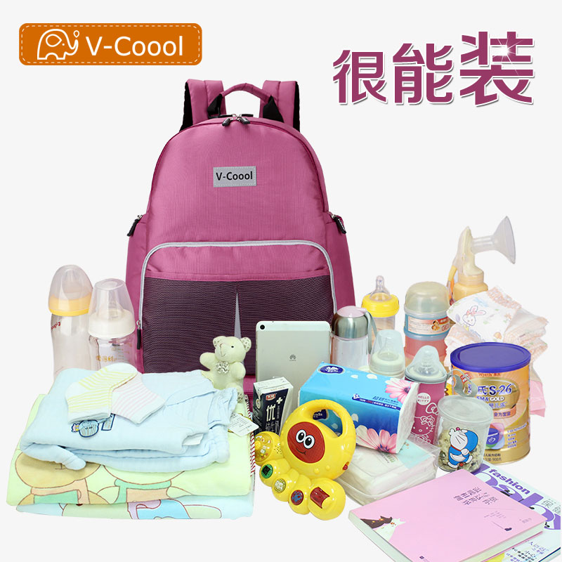 Get Quotations · V-coool new mummy bag mother and child out of fashion  multifunction large capacity double f2ea20902e430