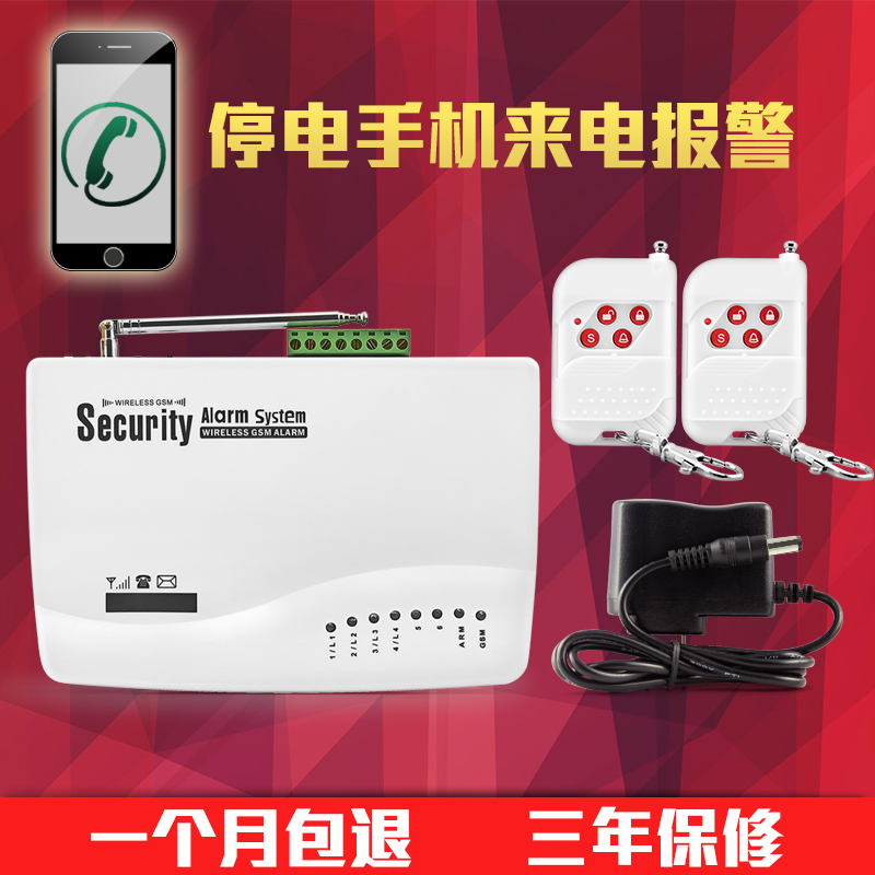 V power failure alarm power failure alarm gsm phone card phone card sms tips keep the colonization aquarium pond