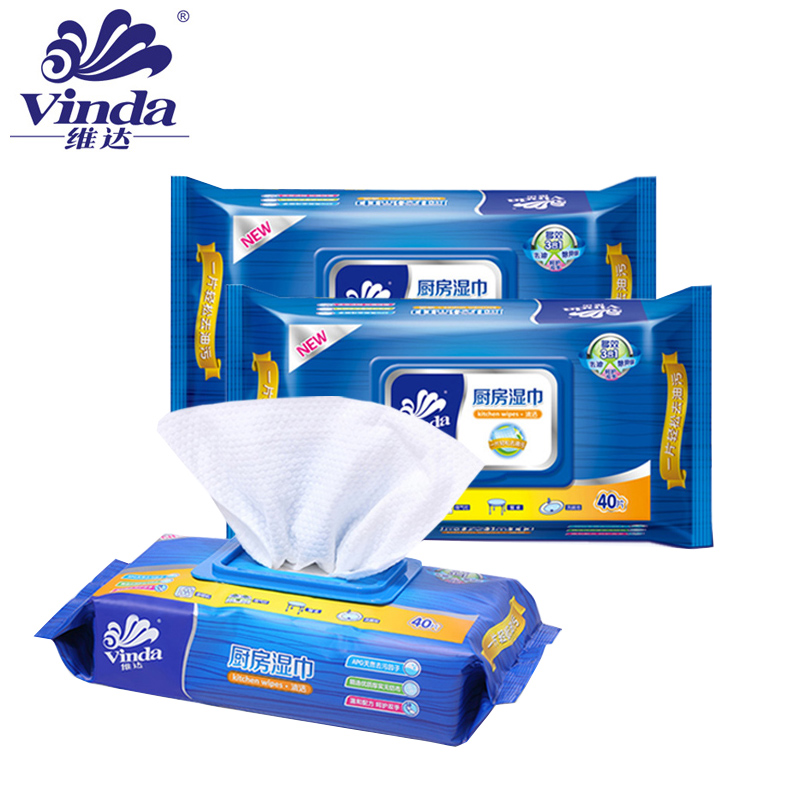 Vader kitchen paper wipes with lid kitchen degreasing wipes clean and disinfect kitchen utensils kitchen paper