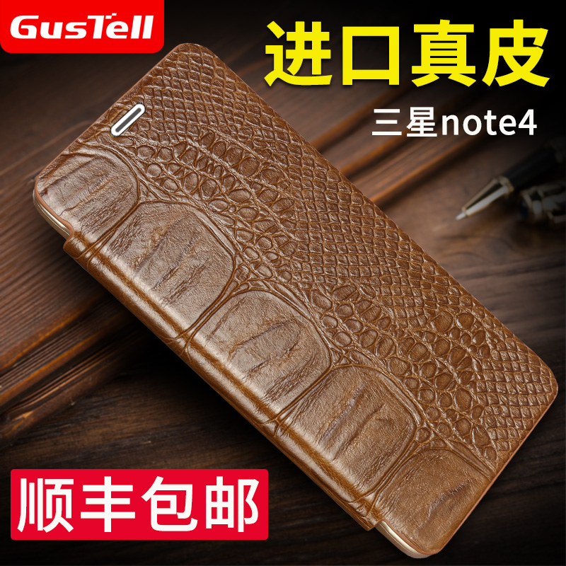 Valley west samsung note4 n9100 phone shell galaxy popular brands of mobile phone sets leather protective sleeve clamshell