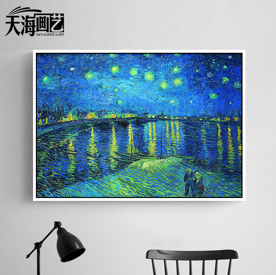 Van gogh painting starry night study decorative painting mural european modern dining living room sofa office wall painting paintings entrance