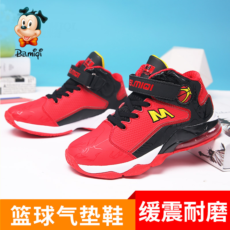 Variety mickey's shoes men's shoes autumn new big boy basketball shoes basketball shoes air cushion shoes 2016 boys sports shoes