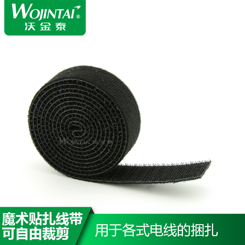Velcro cable tie tied with cable management tie line with the activities of the beam line with cable tie cable ties 1 m