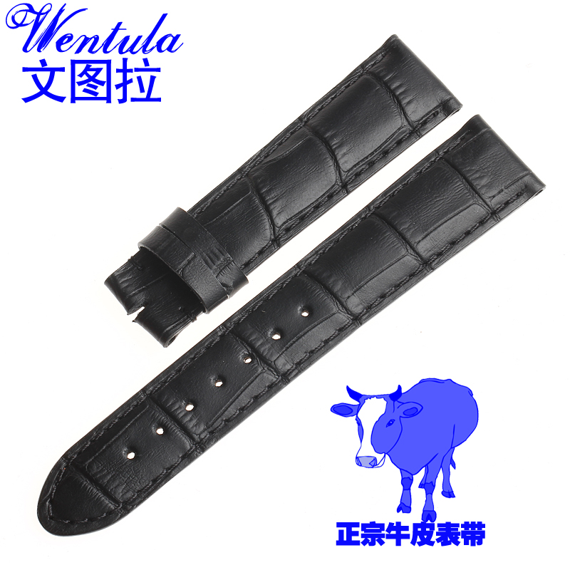 Ventura leather watch band strap replacement montblanc star 4810 1058/1023 leather watch band