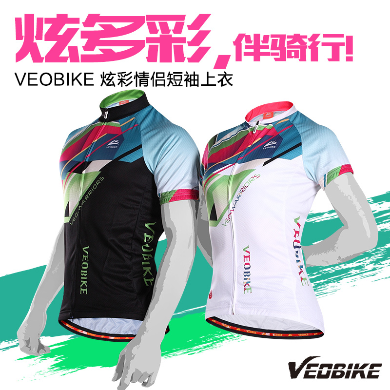 Veobike only faction summer yarn short sleeve jersey shirt male and female models bike cycling mountain bike clothing