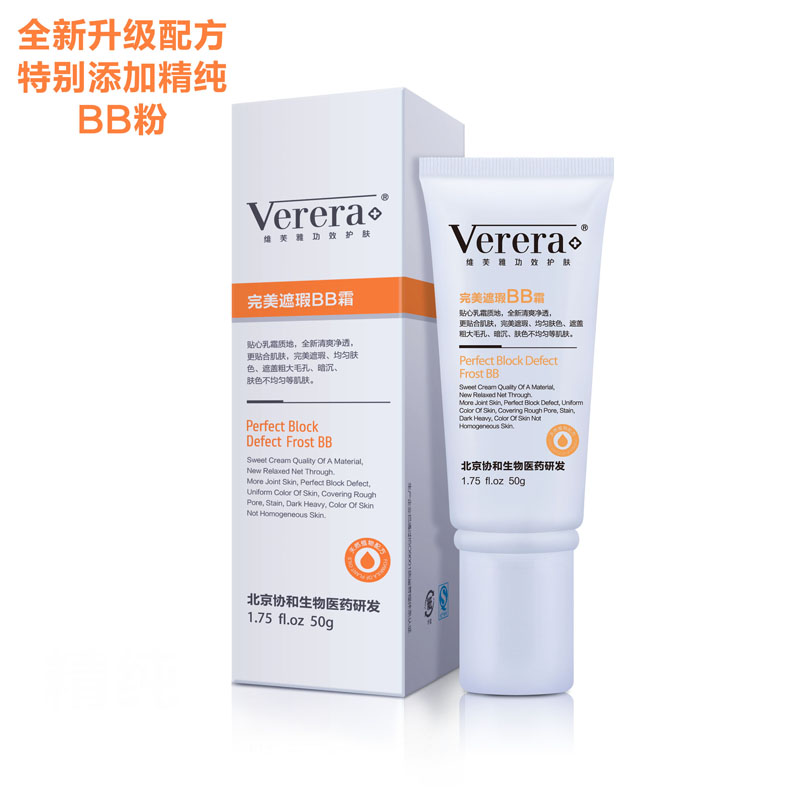 China Cosmeceutical, China Cosmeceutical Shopping Guide at