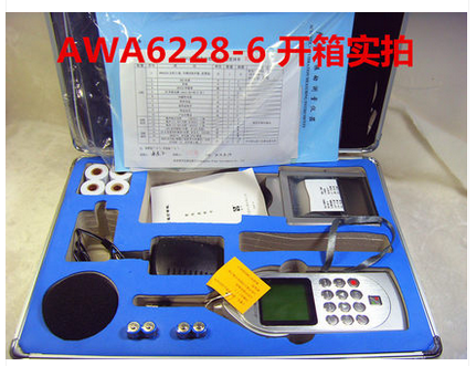 Versatile sound level meter level 1 ã AWA6228-6 1/1 oct analysis ã statistical analysis