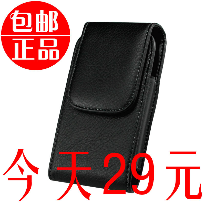 Vertical section note K50-t5 K50-t3s K3note lenovo music lemon lemon k3 k3 phone pockets hanging waist holster