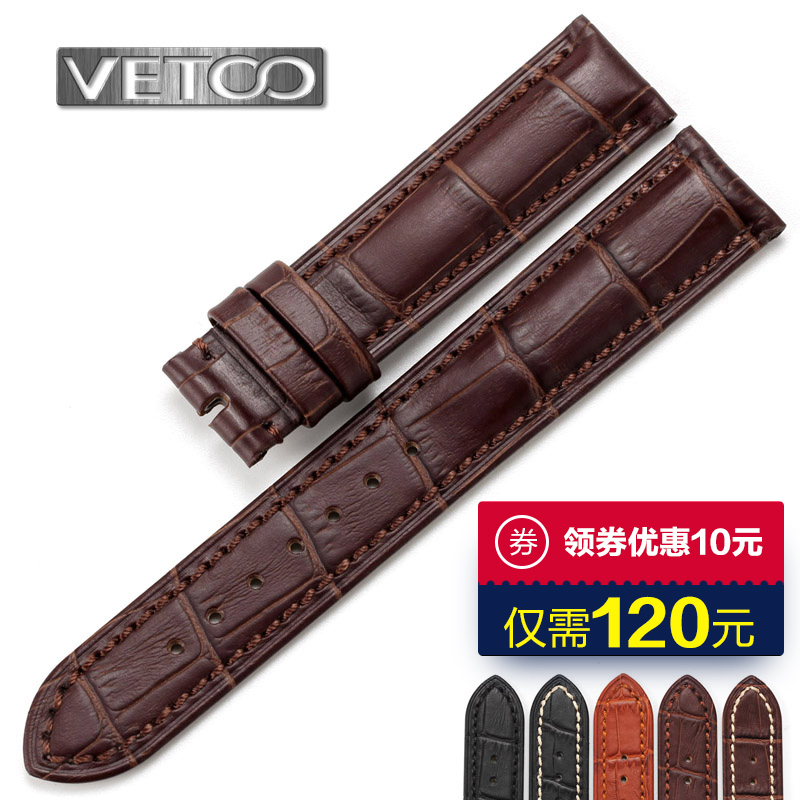 Vetoo watch accessories italian calfskin leather strap buckle 18 20 22MM male bold discontinuos