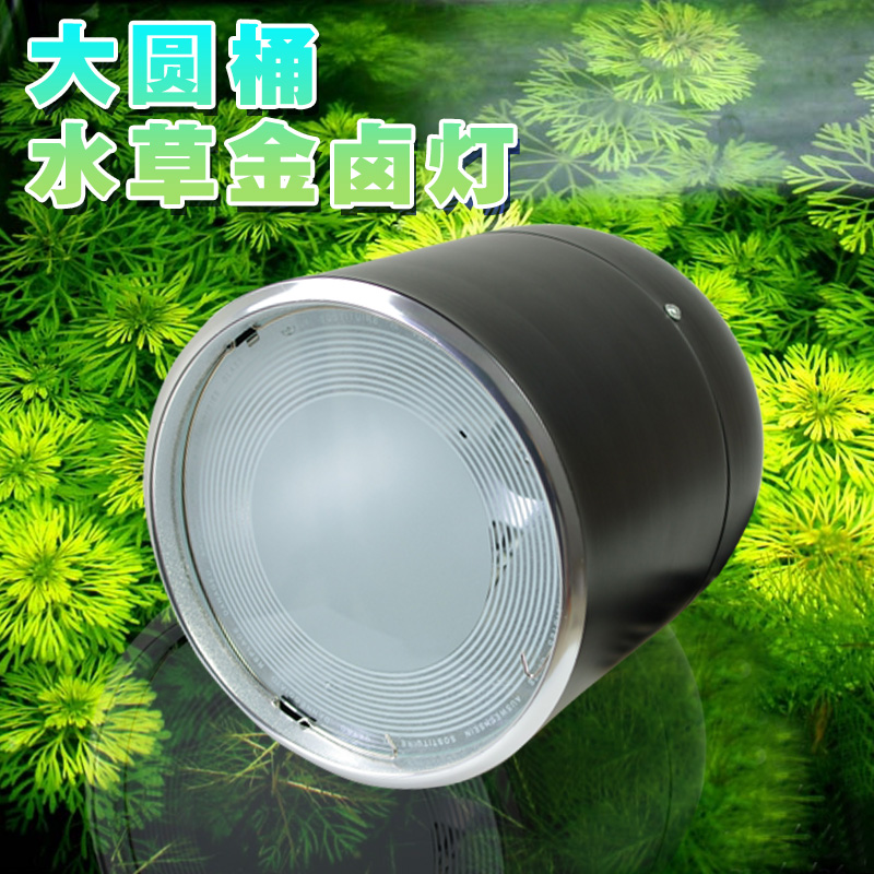 VG150W koi parrot sun lamp halogen lamp light plants aquarium lighting metal halide lighting drums