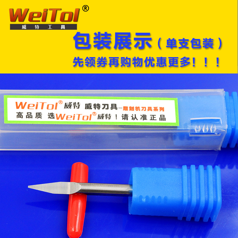 [Viagra] class 3a 3.175mm metal metal chisel carving knives carving carved iron copper and aluminum chisel