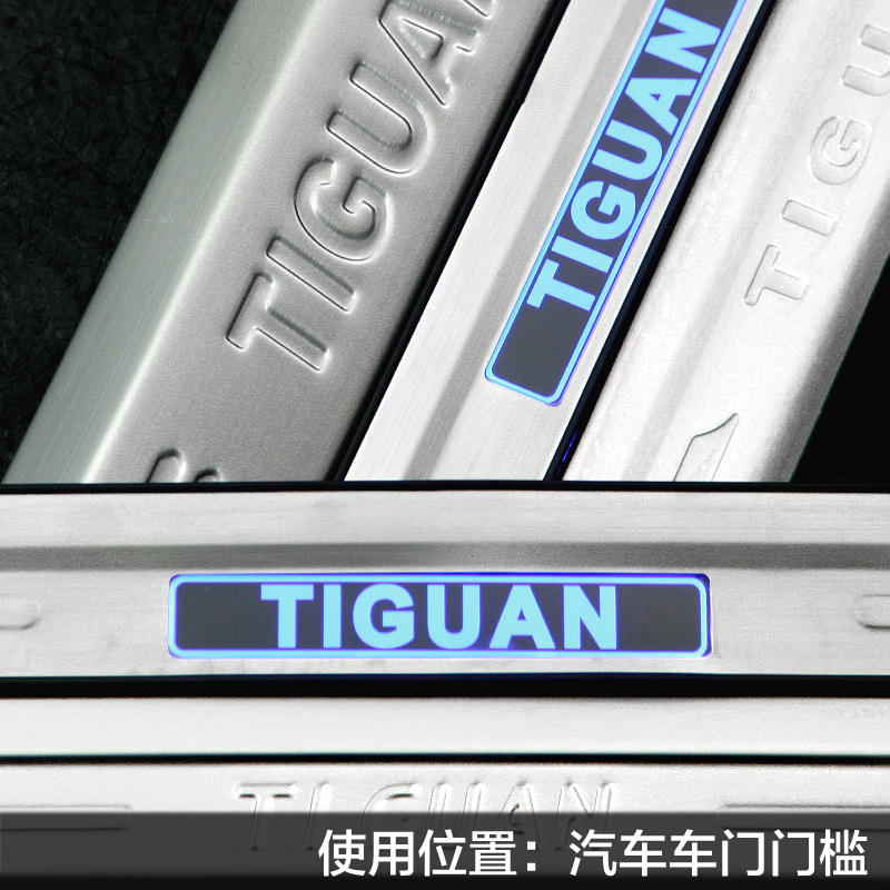 Viagra uses rui tiguan volkswagen tiguan special modified car led illuminated door sill threshold of article trim body