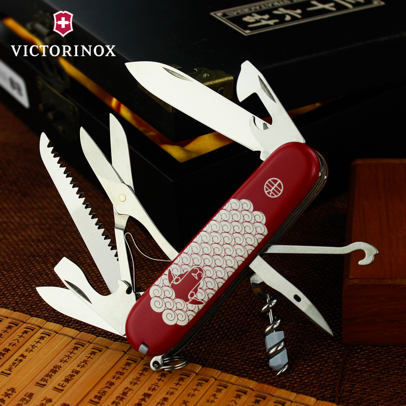 Vickers original genuine swiss army knife swiss army knife multifunctional swiss army knife cutter knife 1.3713-year of the ram x4