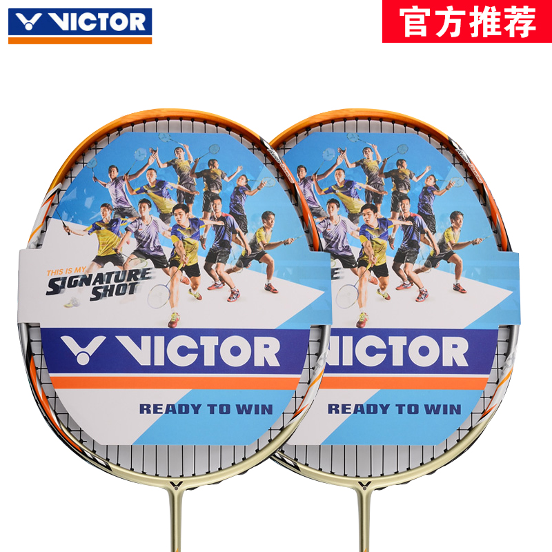 Victor/victory genuine victor victor challenger 9500 full carbon badminton racket single shot of men and women nanosized 7