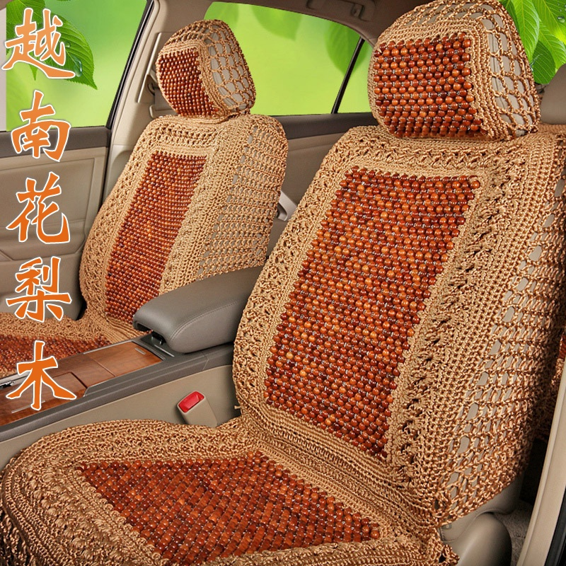Vietnamese rosewood rosewood grass yellow rosewood wooden bead car seat cushion summer liangdian seat cushion wholly surrounded by hand hook