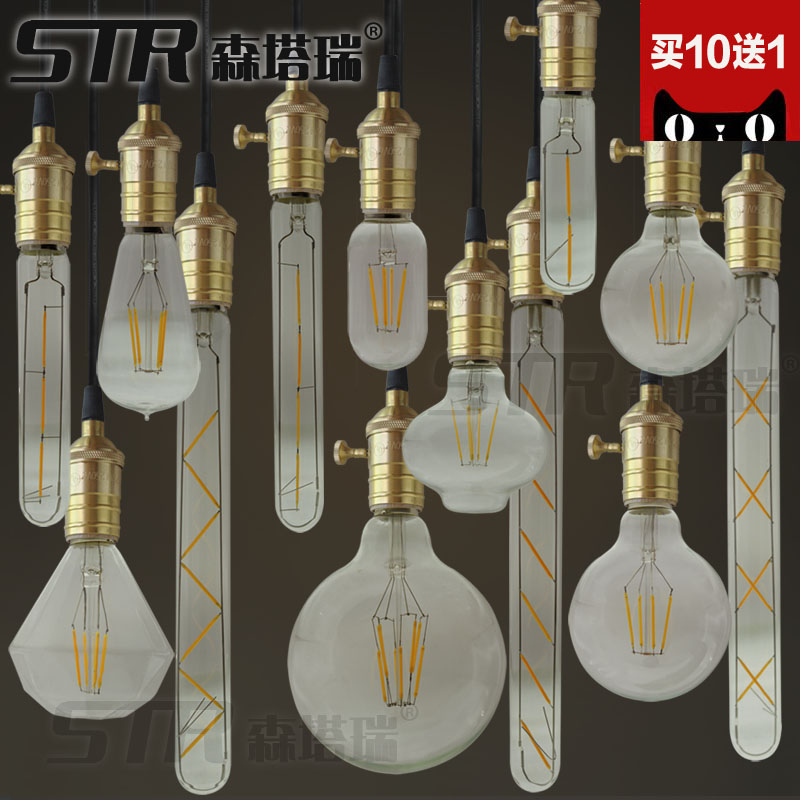 Vintage edison light bulb filament light source led energy saving light source e27 screw chandelier e1' 4 creative personality warm yellow