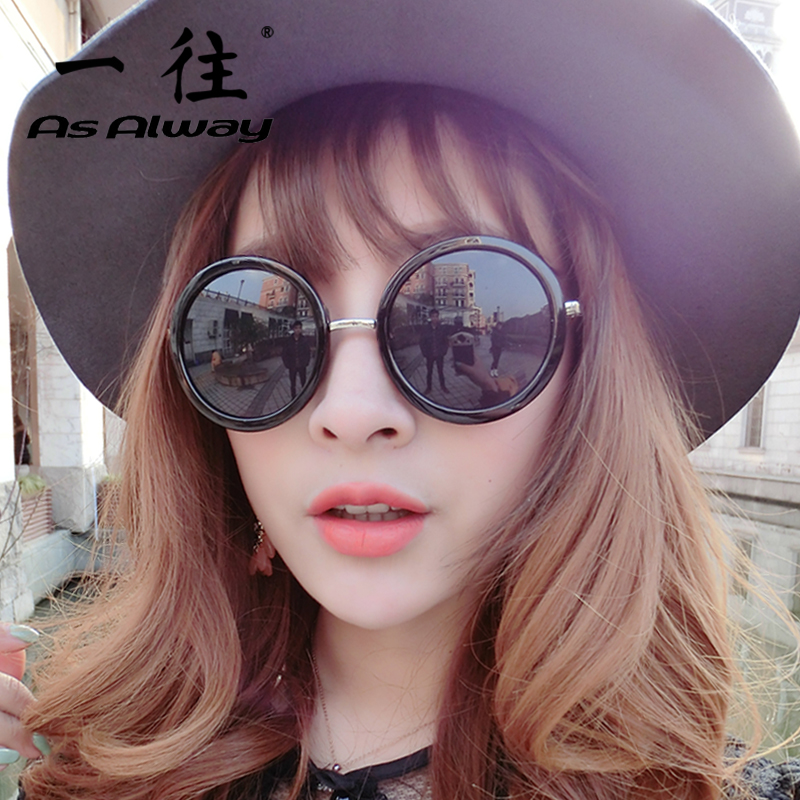 Vintage sunglasses big round glasses prince mirror sunglasses influx of people men and women retro cute black super wild