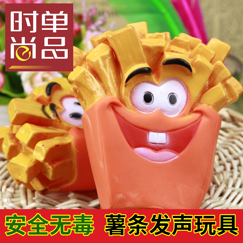 Vinyl sound smiley fries shrieking sound toys for small dogs pet dog toys toxic bite resistant shipping