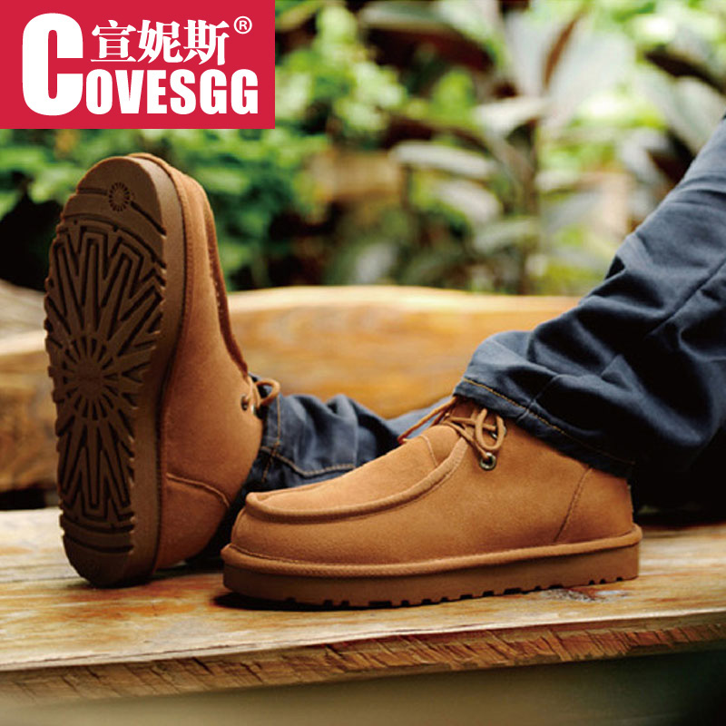 Vision nisi 2015-season clearance padded shoes men's fashion trend of male boots men's boots male boots male 5866