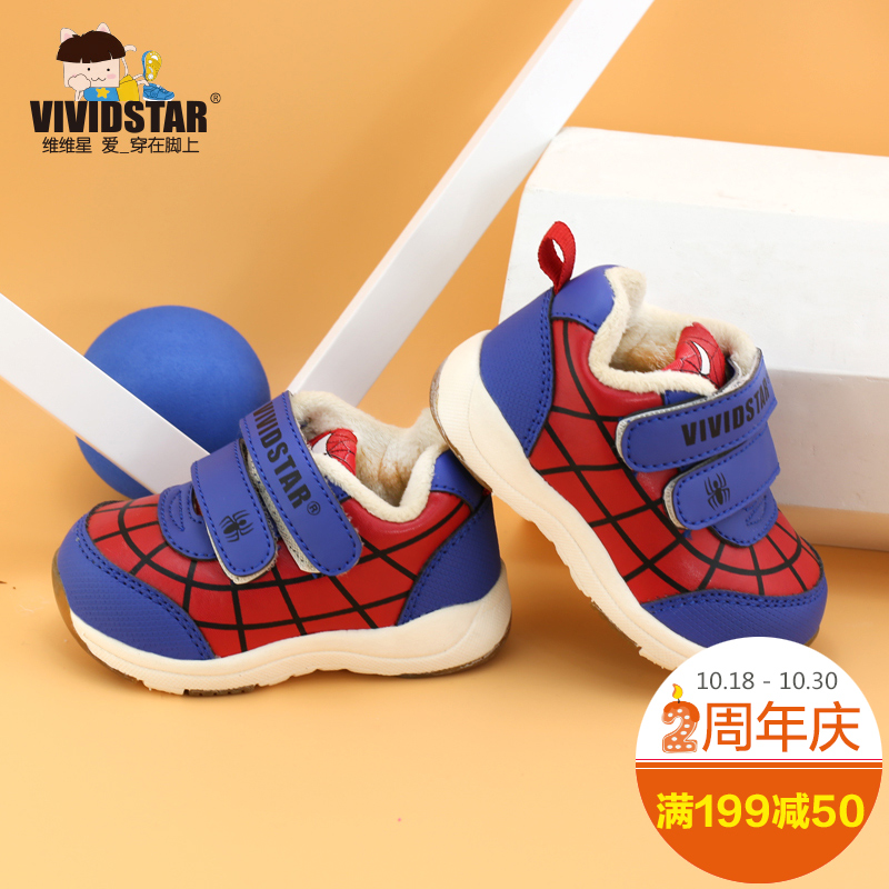 Vivian star 2016 fall and winter baby toddler shoes function infant shoes toddler shoes soft bottom boys girls shoes