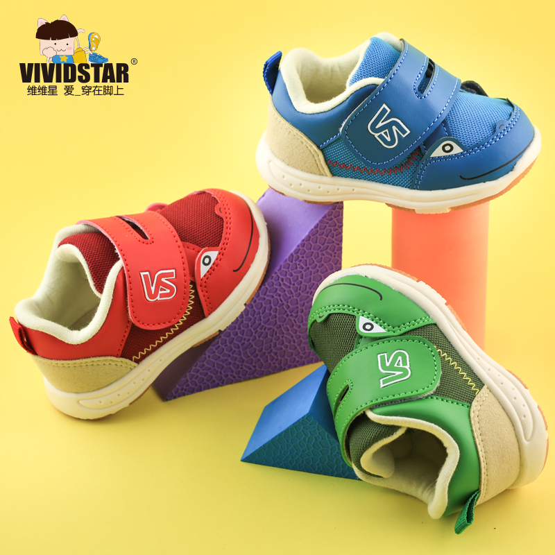 Vivian star healthy functional shoes baby toddler shoes baby shoes function soft bottom shoes for men and women spring and slip