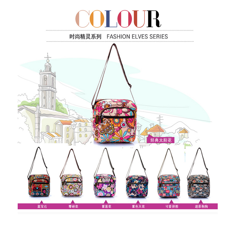 Viviecret plant flowers brand new bag messenger bag shoulder bag cartoon female fashion trend in europe and america flowers