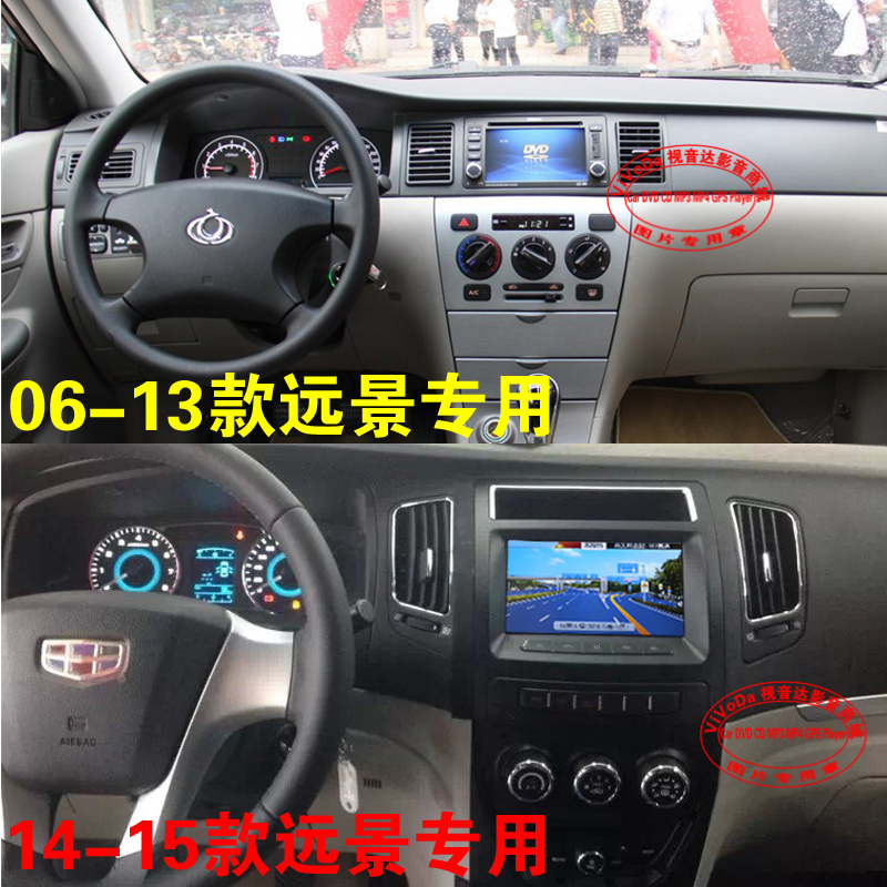 Vivoda as the sound of geely vision dvd navigation navigation dvd machine geely vision seaview sea king machine 15 models