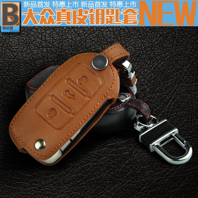 Volkswagen lavida bora jetta sagitar passat tiguan polo santana leather theunauthorized key package car key cases key sets