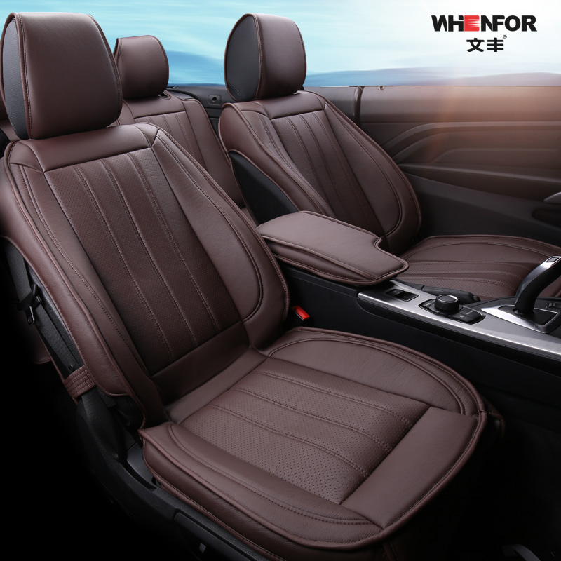 Volkswagen lavida new bora jetta sagitar tiguan passat polo applicable excelle lang yi car seat cushion car