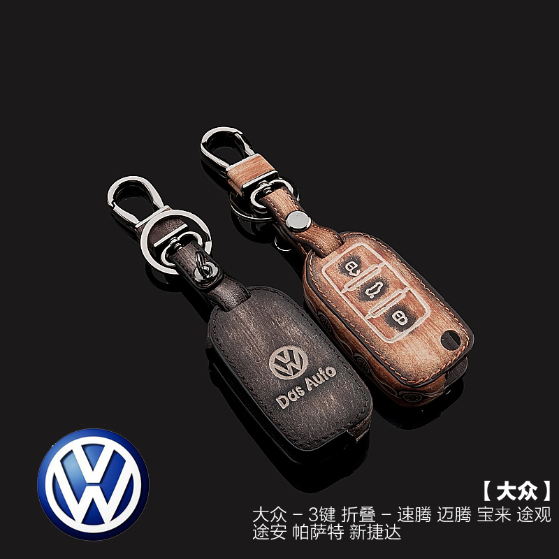 Volkswagen magotan sagitar bora passat touran tiguan new jetta dedicated wallets leather wallets key sets of graffiti