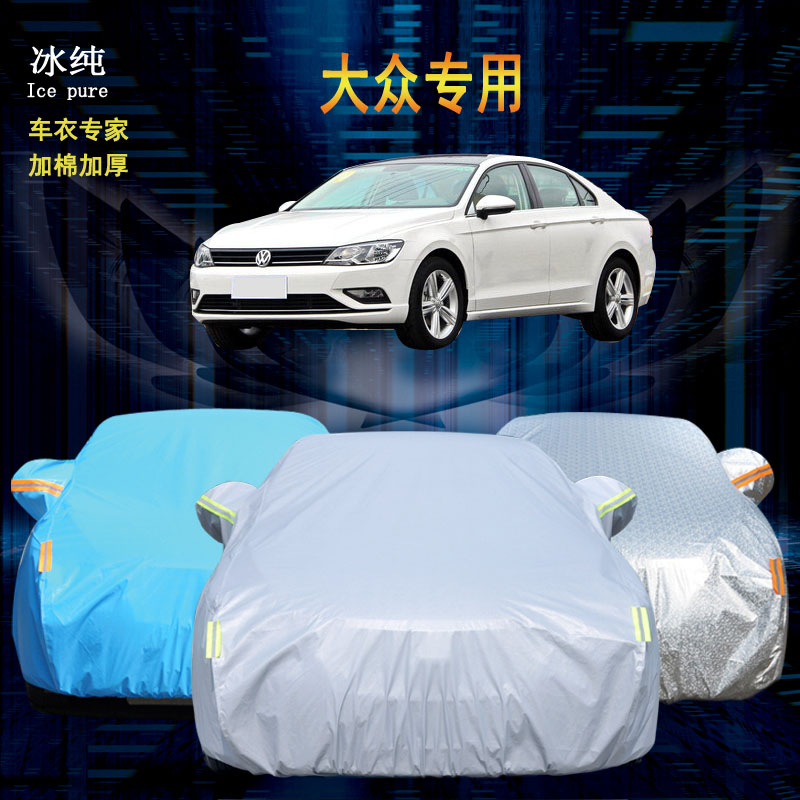 Volkswagen new bora jetta sagitar lavida thick winter snow freezing rain and sun car cover car sewing car hood frost
