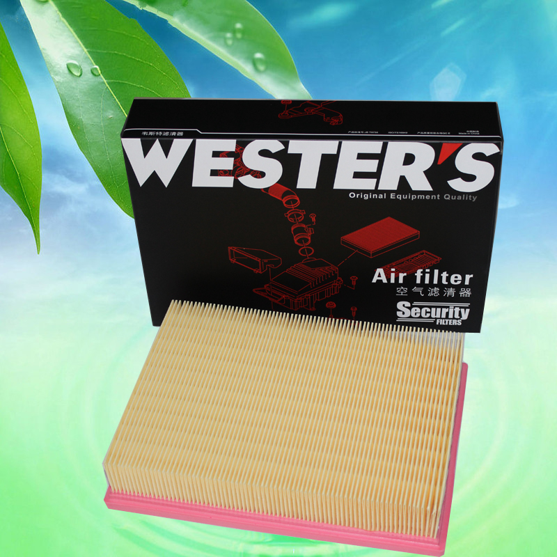 Volkswagen polo polo jinqing lavida crystal sharp octavia golf 6 air filter | west air filter grid
