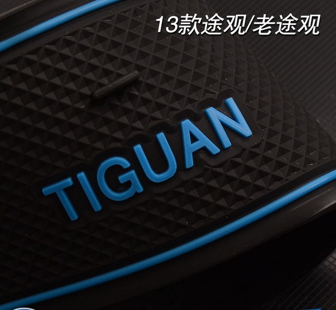 Volkswagen q510-15 bathmat tiguan tiguan gate slot pad modified water coasters storage box pad for
