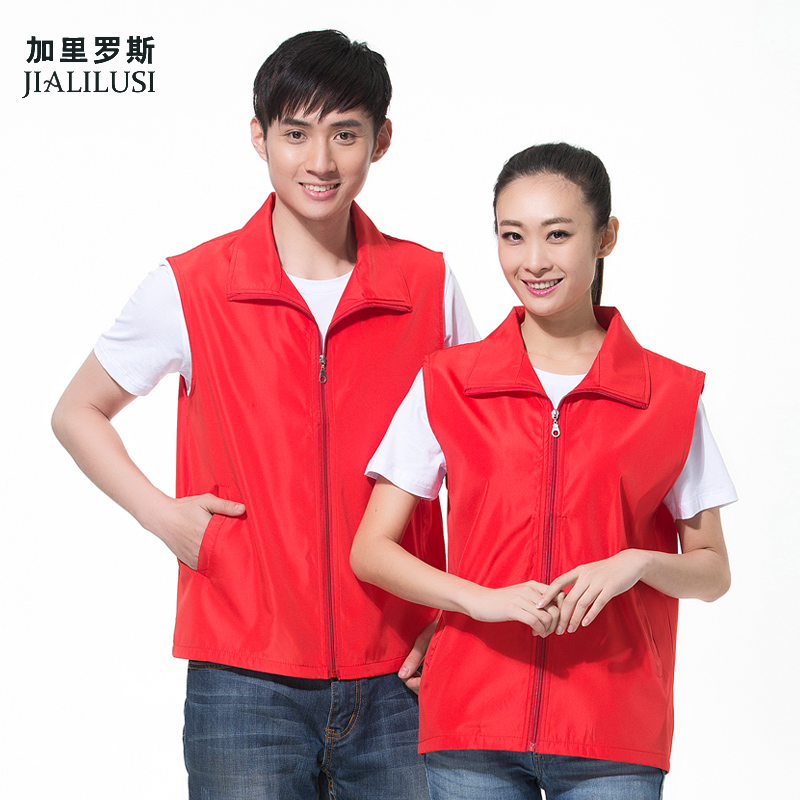 Volunteers volunteer vest vest custom printing custom advertising work clothes custom-made vest vest sweater vest volunteer vest custom promotional sale