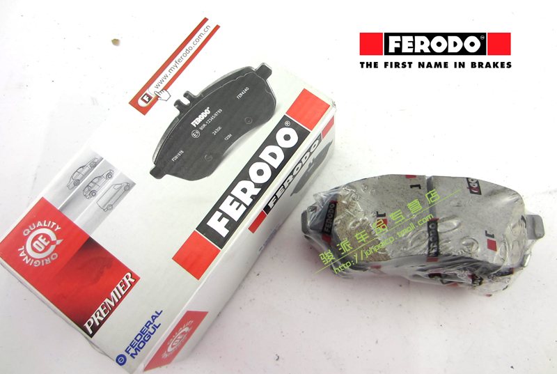 Volvo ford focus mondeo s-max fiesta ferodo brake pads front and rear skin friction