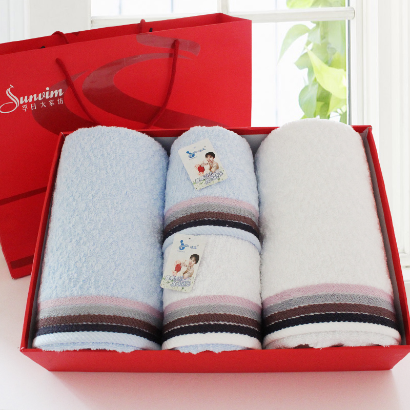 Vosges jie yu cotton towel bath towel bath towel four sets gift set big red gift box holiday gift