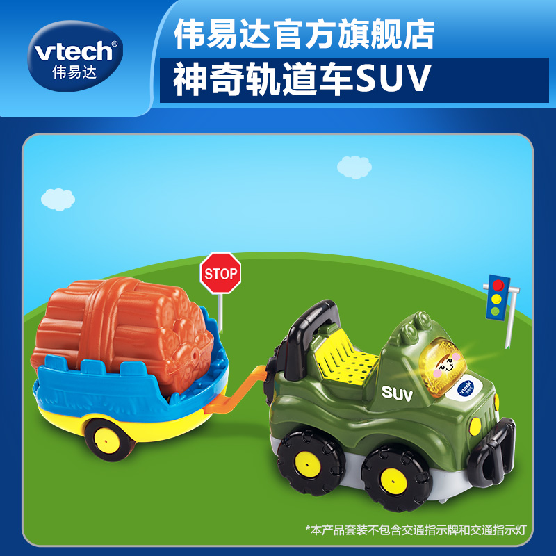 Vtech vtech magical rail car suv car excavator construction vehicles toy cars for children